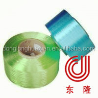 polyester poy yarn 280dtex for final 150d/36f