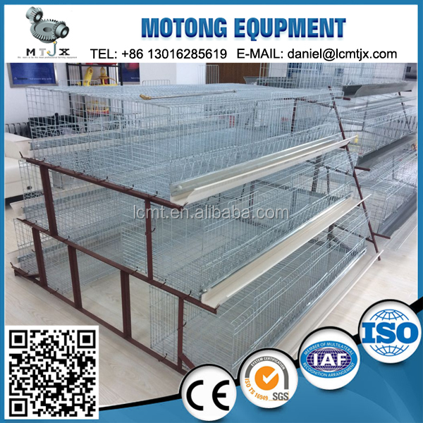 design poultry farm equipments be used to chicken house