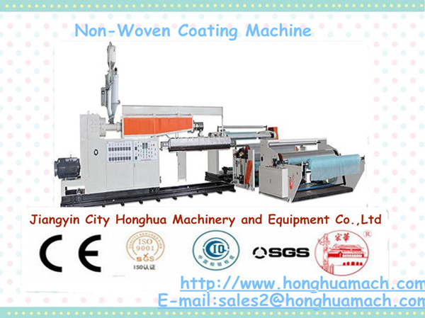 PP PE extrusion coating machine paper/unwoven fabric coating laminating machine for packing bag