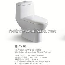 2013 chaozhou bathroom modern desing indoor chemical toilet