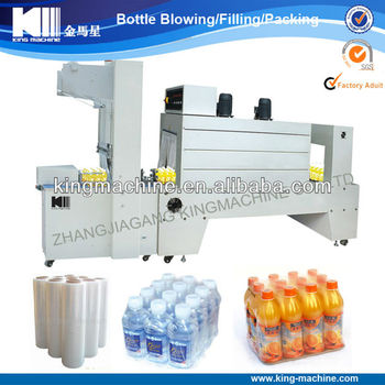 Automatic lineral pe film wrapping machine