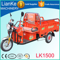 High quality china three wheel motorcycle rickshaw tricycle on sale