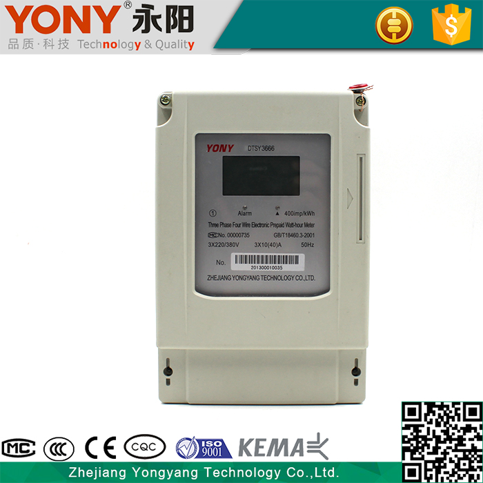 Flexible Tariff Setting Prepaid Three Phase Electricity Meter