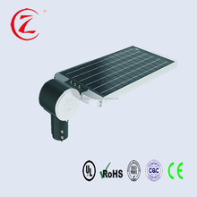OEM 15W prices of integrated solar street lights for street