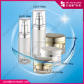 China Chinese Brand Cosmetic Face Cream Bottle For Cosmetic Packaging, Cosmetic Serum Bottle