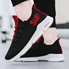 2019 Latest wholesale canvas men sneakers sport shoes in China