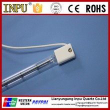 Single halogen infrared lamp purlux single concave machine equipment used