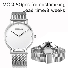 2017 brand new custom your private brand 316L stainless steel japanese quartz movement excellence mens analog watch