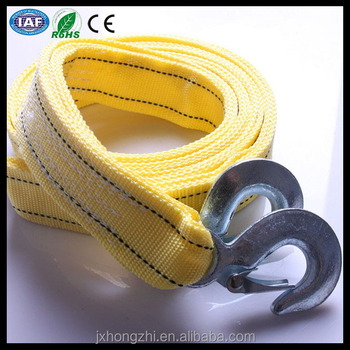 Stretch Tow Rope