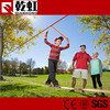 Customized Printing 15M Classic Slackline