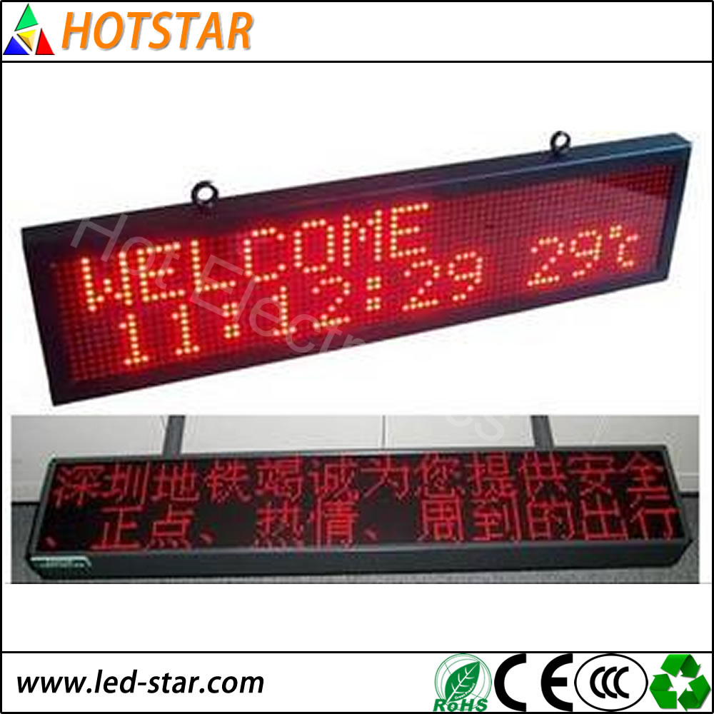 P10 Single Color Red Bus LED Display Screen to Iran/Brazil/Russia/Mexico