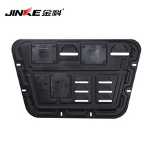 Car accessories made in china for engine protection plate
