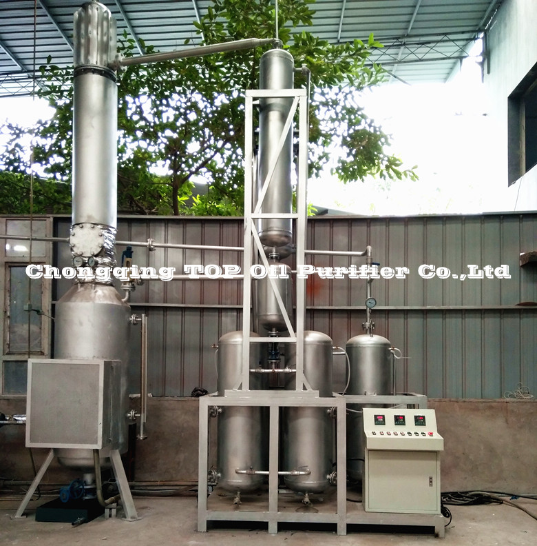 Waste engine oil filtering machine for getting high cleanness base oils, adopting best raw materials,no chemical and white clay
