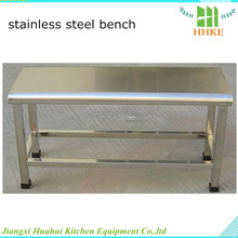 2015 Hot Sell Laboratory Furniture Stainless Steel sit up bench Dental Lab Mechanical sit up bench