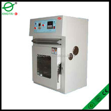 GRT box type vacuum stainless steel microwave industrial microwave oven