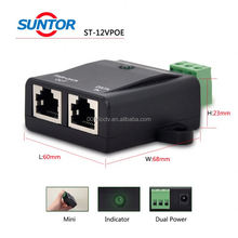 Factory Price 10/100M 2 Port 802.3af 12v input POE injector