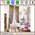 cotton linen fire balloon printed latest curtain fashion designs