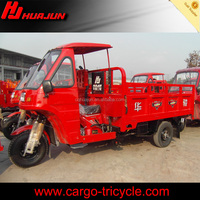 cargo tricycle with cabin/china three wheel motorcycle
