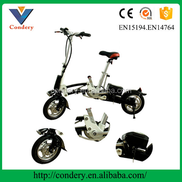 250W 36V brushless rear drive geared motor fast foldable mini pocket motor bike