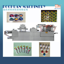 High Capacity Automatic Blister Machine Special Shape Type Packing Machine For Chocolate