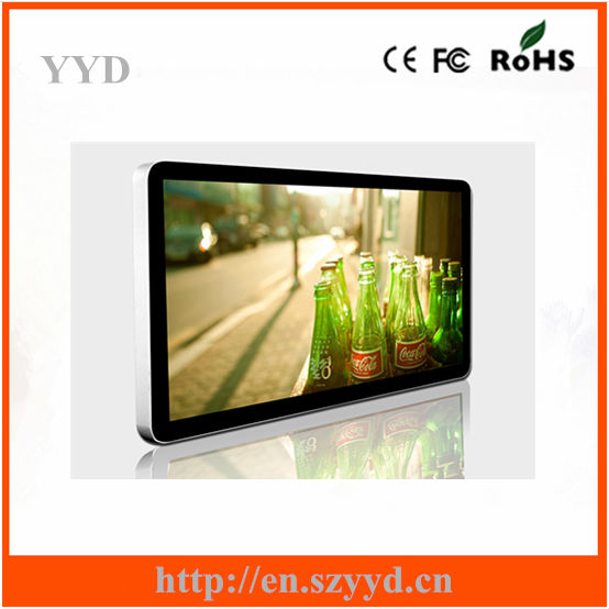21.5inch apple lcd screen building advisement display for walling on shop restaurant