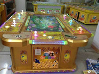 mantong factory top garde most popular shooting fish game machine/catching fish game machine
