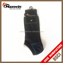 machine to manufacture socks/custom made socks/tights socks free sex women photo