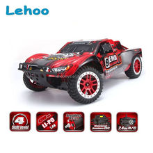 2.4G 4WD Electric Brushed Remote control 1:20 Desert Truck toy big wheels rc car