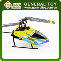 2.4G 6ch 3D RC Helicopter flybarless 3D RC helicopter