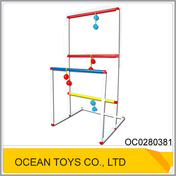 Hot selling kids sports ladder toss ball game golf with 12 balls OC0280381
