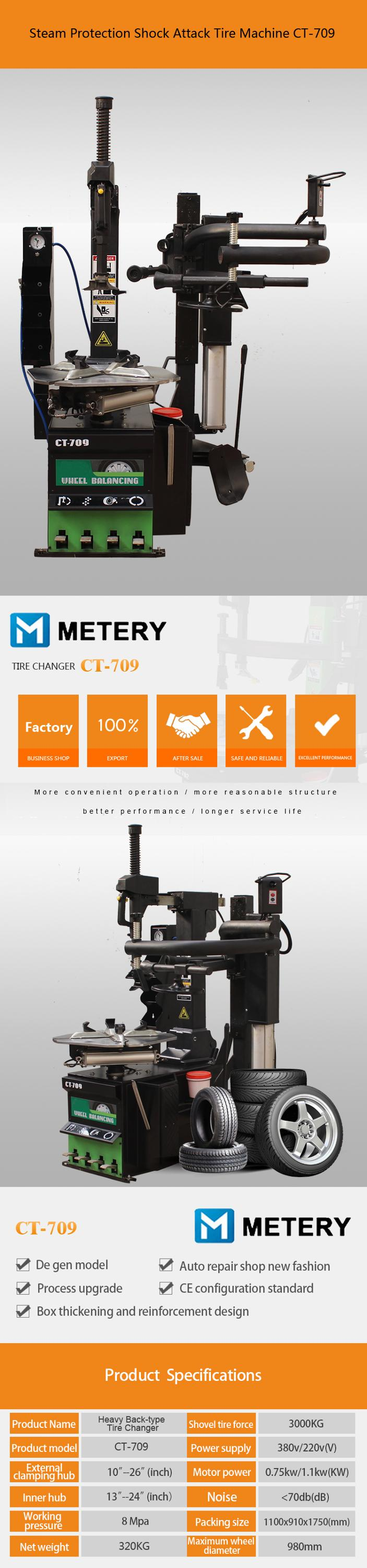 Heavy duty back stype auxiliary arm multi-functional tire changer
