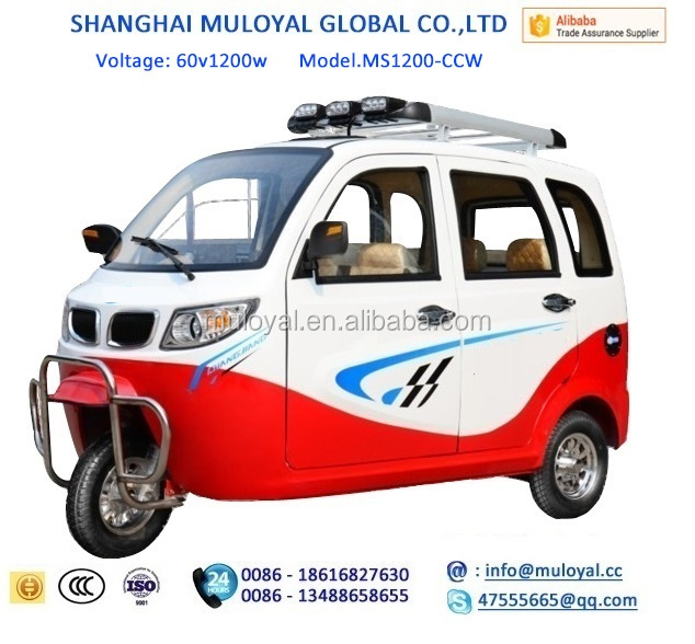 MS1200-CCW 1200W full cabin Electric Tricycle for passenger