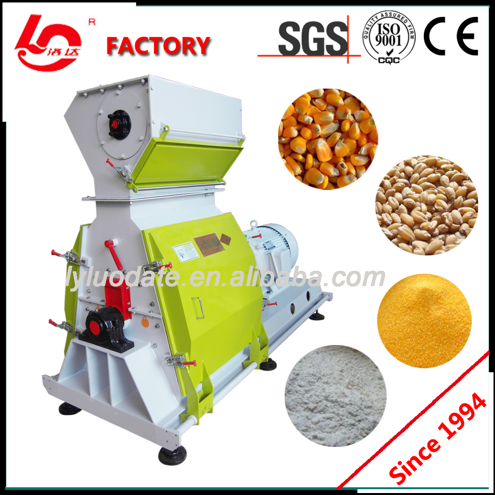 small farm equipment animal feed crusher and mixer hammer mill