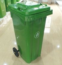 240lTrash can/mobile garbage bin/storage bin/waste container/Plastic dustbin