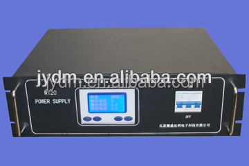 Wholesale China Products switching dc power supply