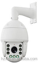 "Xiongmai High Quality 1/3"" APTINA CMOS Surveillance AHD IR SPEED DOME CAMERA"