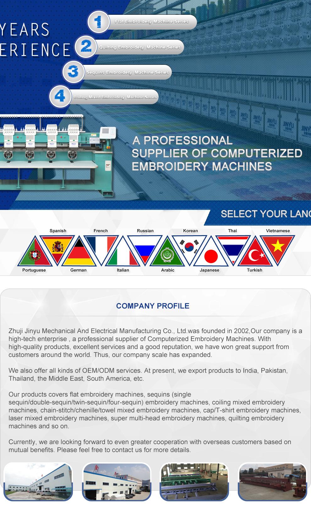 Zhuji Jinyu Mechanical And Electrical Manufacturing Co., Ltd ...