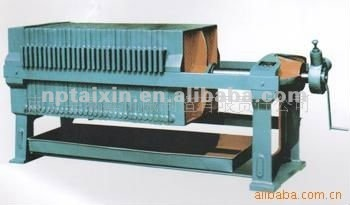 The excellent quality and reasonable price YLX65 Palm kernel Filter Press Machine/Oil Mill/Oil Expller