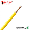 single core 2.5mm2 BV terminal types for electrical cable