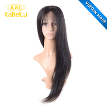 No tangle shedding free yuanhaibo long hair wig, long straight wig cosplay