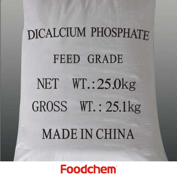 18% Feed Grade Dicalcium Phosphate Powder (DCP) With Specification