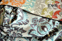 Jacquard Fabric Picture