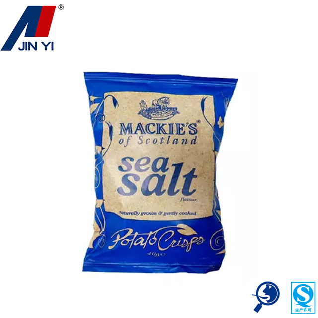waterproof biodegradable bag sea salt packaging
