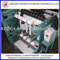 Thermal ATM Paper slitting machine