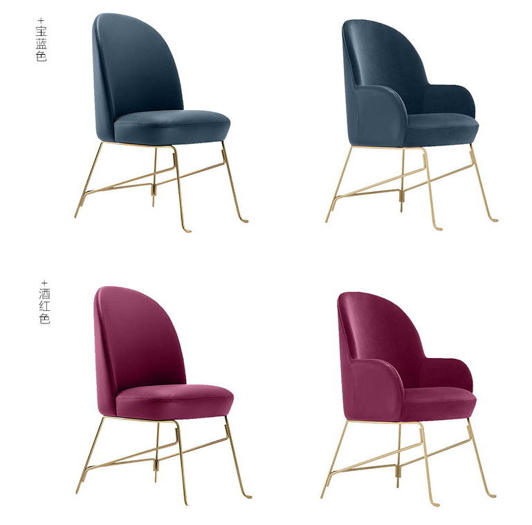 dining chairs china furniture modern armchairs
