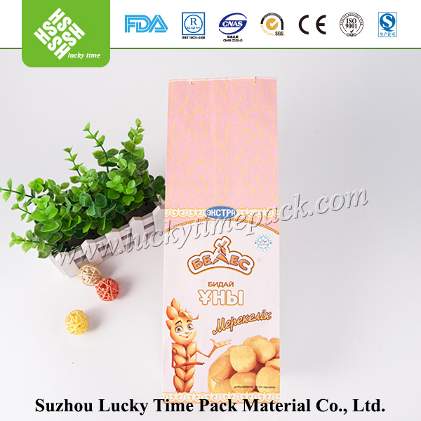 Bulk Long Deep Decorative Insulated Paper Lunch Bag