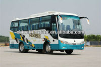 SINOTRUK HOWO BUS LUXURY COACH BUS FOR SALE