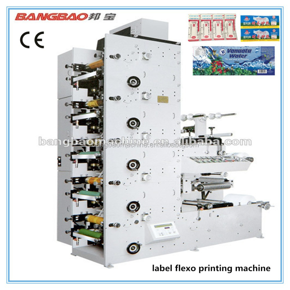 BBR-320 high precision Flexo label Printing Machine.Adhesive sticker Flexographic Printer