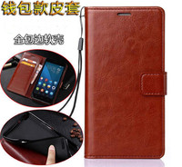 Luxury Wallet Stand Leather Case for Meizu Note/Note 2/metal/Note 3