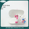 Plastic Clogs Style Shoes For Kids